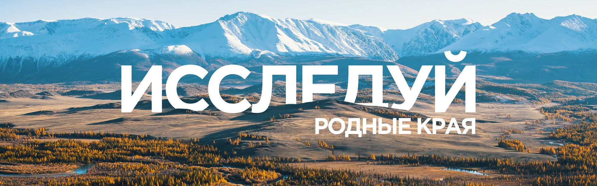 Автобусные туры по России из Ростова-на-Дону